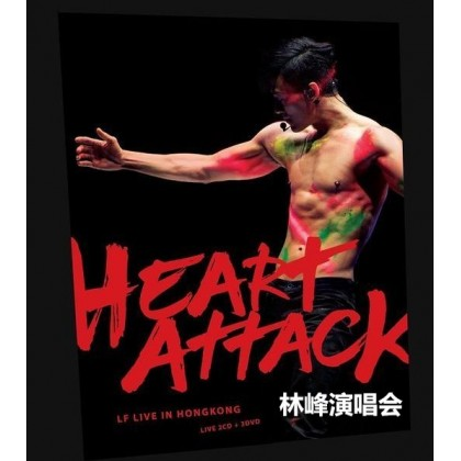 BLURAY Chinese Concert LF Heart Attack Live In Hong Kong 林峰 Heart Attack演唱会