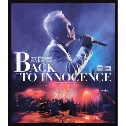 BLURAY Chinese Concert Eric Moo Back To Innocence Concert 巫启贤重回演唱会
