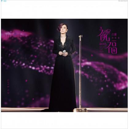 BLURAY Chinese Concert 江蕙祝福2015演唱会Live